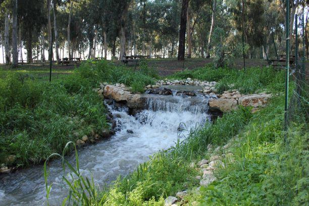 טיול מים במרכז הארץ